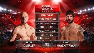 Peter Queally vs. David Khachatryan / Питер Куилли vs. Давид Хачатрян