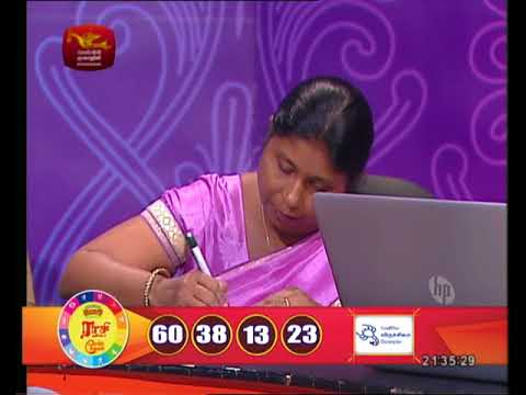 Lagna Wasana | Draw No - 2357 | 2018-08-31