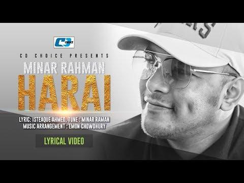 Harai  | হারাই | Minar | Emon | EiD Dhamaka | Official Lyrical Video | Bangla New Song 2019