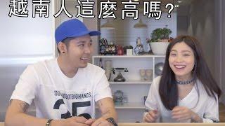 【台越文化交流系列】越南人看台灣