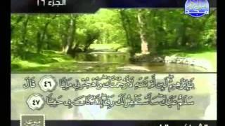 HDالقرآن كامل الحزب 31 الشيخ عبد الباري محمد