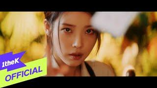 [Teaser] IU(아이유)_Coin MV Teaser