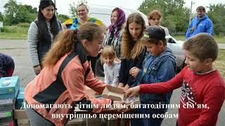 До Міжнародного дня волонтерів. Відеодайджест «Волонтери – люди доброї волі»