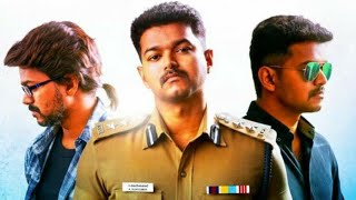 Theri bgm | Vijay movie theri bgm download link