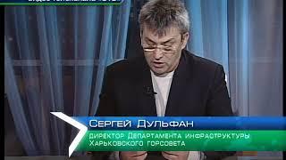 Оформление льготных единых электронных билетов в Харькове. Анкету можно заполнить онлайн