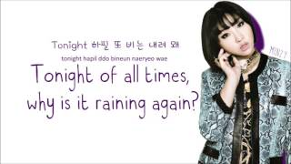 2NE1 - Go Away (Color Coded Lyrics: Hangul, Romaji, English)