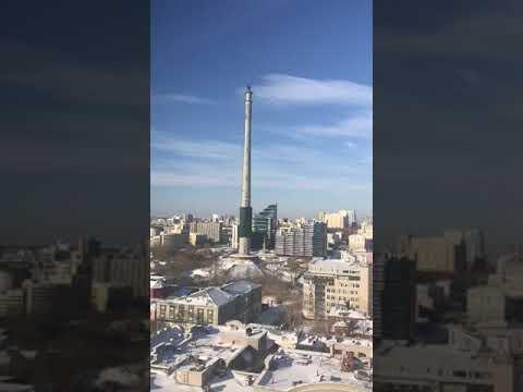 Екатеринбург снос управляемым взрывом телебашни