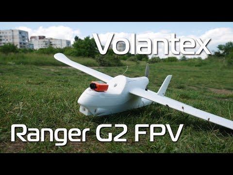 possibly-the-best-beginner-fpv-plane--volantex-ranger-g2-1200mm-wingspan