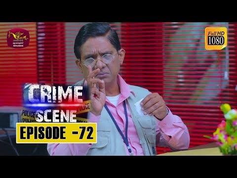 Crime Scene - ක්රයිම් සීන්   Episode -72   2019-03-04   Rupavahini TeleDrama