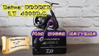 Daiwa fuego 17 lt 4000-c