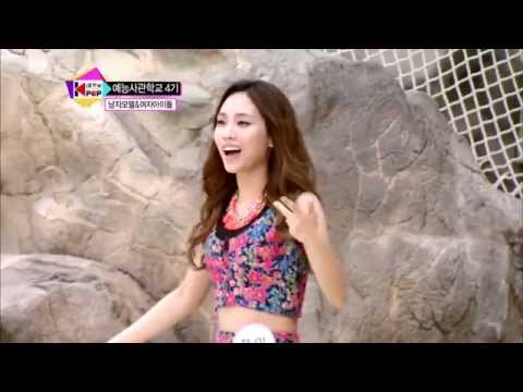 (ALL THE K-POP summer special EP.01) missA Sexy Dance