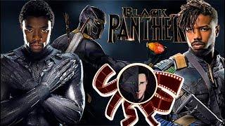 Чёрная Пантера | Разбор по кадрам