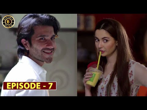 Ishqiya Episode 7  F