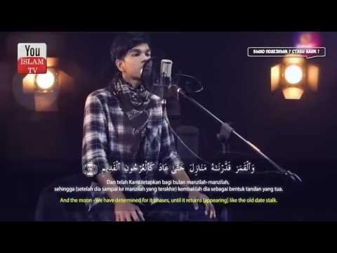 ЯСИН Сура 36 Защитит от порчи и сглаза Очень красивое чтение Корана