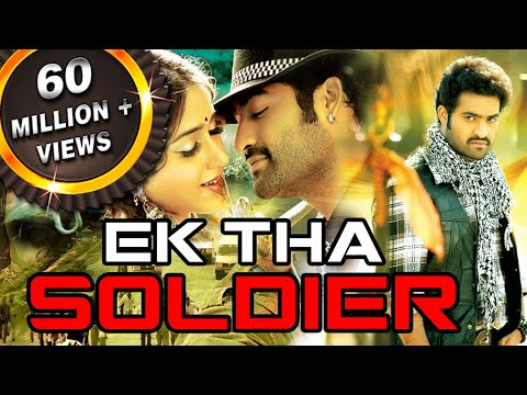 Watch ek tha soldier