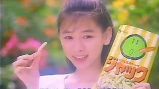いいなCMハウス食品ジャック裕木奈江渡辺正行