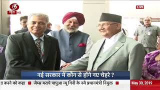 KP Sharma Oli PM of Nepal reaches for PM's swearing-in ceremony