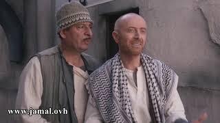 باب الحارة - تنكة و النمس :  شو بدك من الوا ! جمال العلي و مصطفى الخاني
