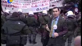 Xezer Tv Serhedden kenar Yunanistan Necef Hesenov