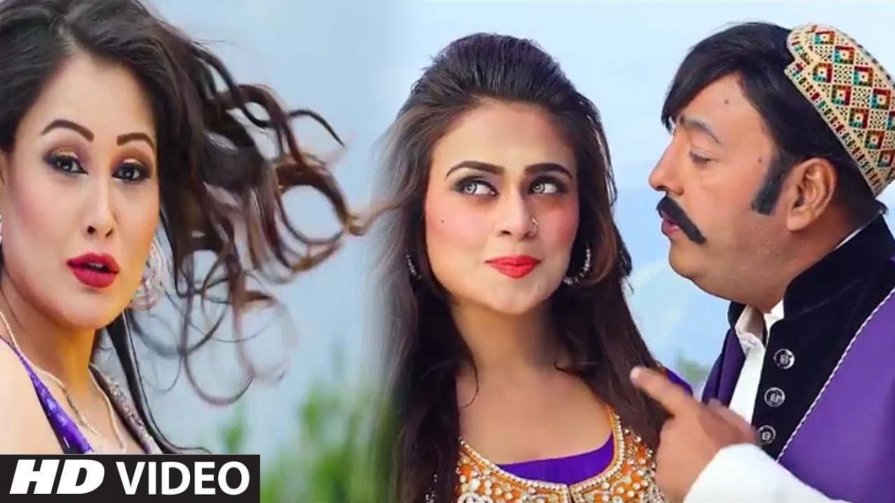 Pashto New HD Film 2017 Giraftar 1st Teaser EID Ul Fitr - Jahangir Khan Pashto New 2017 Film Movie