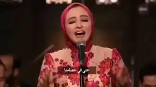 تحميل اغاني كان لك معايا - ام كلثوم بصوت الفنانة هالة رشدى ببرنامج صاحبة السعادة MP3