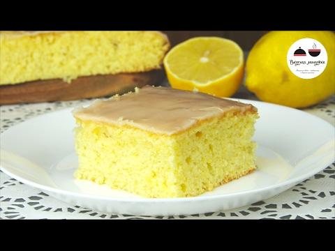 Самый нежный и самый ЛИМОННЫЙ ПИРОГ  Lemon Pie