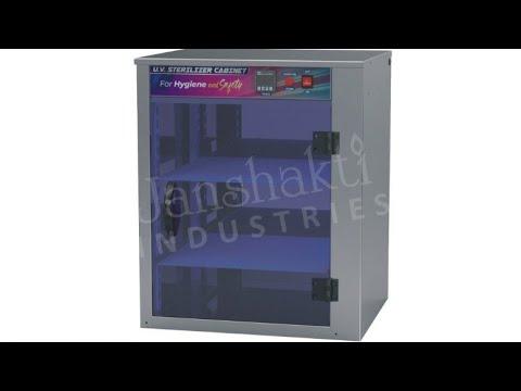 UV Sterilizer Box - 100 Liters