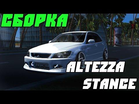 SLRR - [Сборка] Toyota Altezza.Stance.