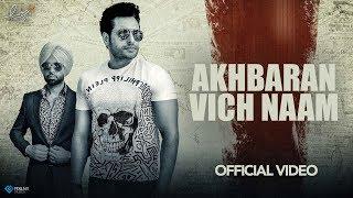 Akhbaran Vich Naam | Jordan Sandhu | Dev   - YouTube