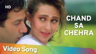 Chand Sa Chehra Jheel Si Aankhein | Ajay Songs | Sunny