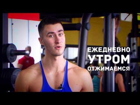 Упражнения и еда для похудения живота и боков