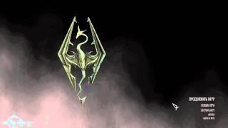 Обзор модов Skyrim #1 замена стандартной музыки меню.