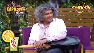 देखिए गुलाटी के इस शर्मीले अंदाज़ को! | The Kapil Sharma Show | Comedy Shots