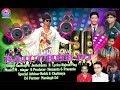 BAJUCHHE DJ (Jasobant Sagar & Santosh Luha) New Sambalpuri DJ Song 2018