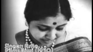Birha Ki Raat Mose-Asha-Biwi (1950).flv - YouTube