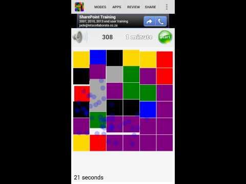 Video of Impulsive Color Swap