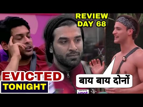 Thrusday Episode 68 Preview, Siddharth Shukla Punishment By Bigg Boss, New Captain
