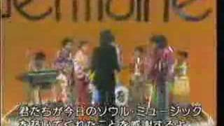 The Jackson 5 - That's How Love Goes / I Want You Back RARE