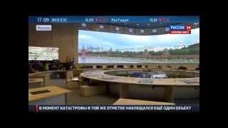 """Крушение """"Боинга"""": Минобороны РФ рассекретило данные мониторинга - 21.07.2014 18:58"""