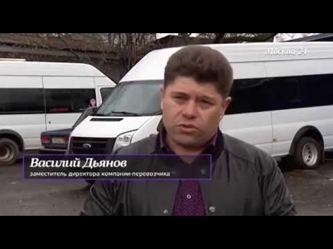 """""""Специальный репортаж"""": куда """"ушли"""" нелегальные маршрутки"""