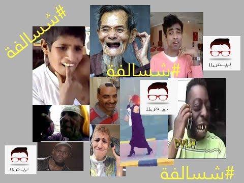 Aziz_fahad12's Video 148912901932 lVDnHeZFxzY