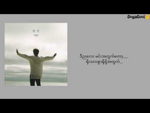Download Bts Answer Love Myself Myanmar Sub Video 3GP Mp4 FLV HD Mp3