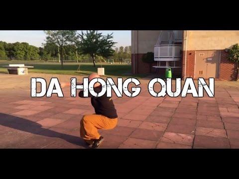 SHAOLIN | Da Hong quan | 大洪拳 | big flood fist