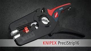 KNIPEX1252-195 ワイヤーストリッパー