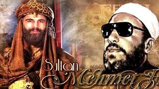 الشيخ كشك : هكذا كانت الخلافة العثمانية في تركيا Ottoman Caliphate تحميل MP3