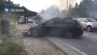 Последствия лобового ДТП в Рязанской области, унесшего жизни двух человек