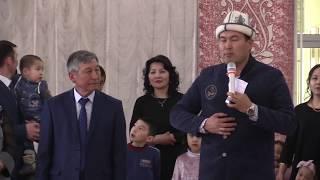 Мамлекеттик жана коомдук ишмер Ырайымберди Жаманкуловдун 65 жылдык мааракеси 2-бөлүм
