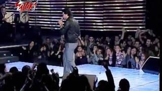 Taleaa Lemeen - Samo Zaen طالع لمين - حفلة - سامو زين تحميل MP3