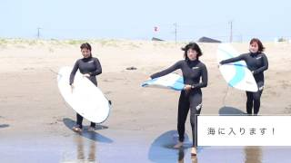LIBERTY SURF