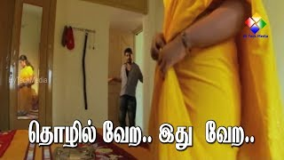 Download Video தொழில் வேற... இது வேற... | Tamil cinema Athikaram 92 MP3 3GP MP4